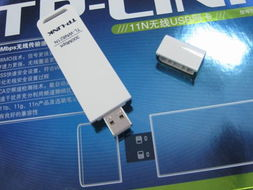 性价比出色 TP Link 11n无线网卡125元