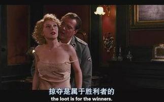 《西西里的美丽传说》,从女主角的待遇方面.我说怎么这么眼熟呢,...