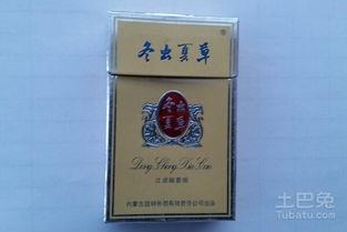 冬虫夏草烟价格表以及其他香烟价格