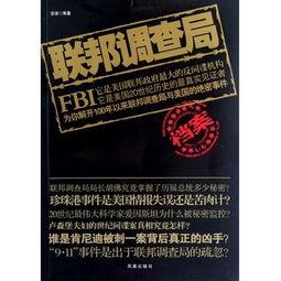 国安局档案 国安局档案最新图片 乐悠游网