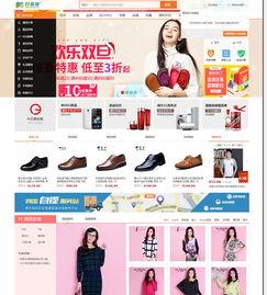...ShopNC B2B2C 33hao好商城V4.1版源码分享 官方最新开源 完美运...