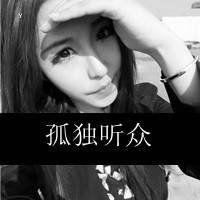 微信QQ情侣头像黑白带字伤感 黑白头像小孩