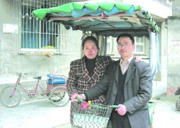 ...程和他的妻子 成都商报资料图片-40岁三轮车夫第7次考研 坚持只报清...