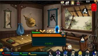 神剑魔刀手游下载 神剑魔刀安卓 ios版下载 3454手机游戏