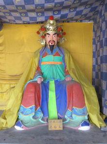 地藏王及十大阎君塑像