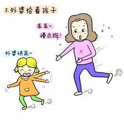 暖萌漫画 拥有其中三条,你就是个幸福的妈妈