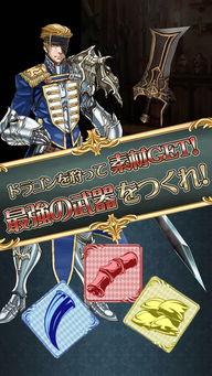 噬龙者中文破解版 噬龙者下载1.0 安卓版 西西安卓游戏