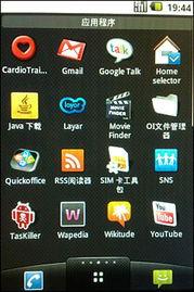 Android系统手机,LG GT540拥有时尚典雅的外观、无限扩展的应用和...