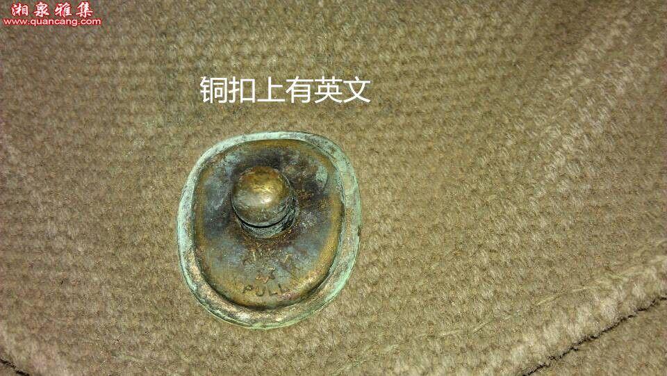 二战美军野战单兵医药包 退役老军品 大众拍卖 湘泉