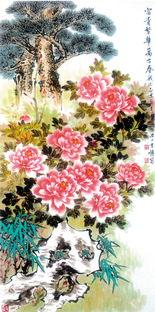 富贵繁华万古春 中国画