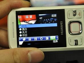 图为:华为C5720手机-超薄音乐 华为千元3G学生机C5720评测