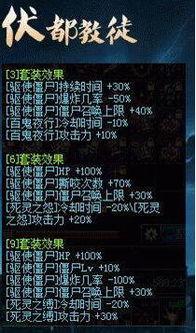亡灵界-DNF死灵异界套选择 死灵最强异界套排行榜