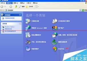 QQ群上传共享文件的时提示上传失败该怎么办