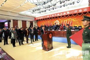 新一届县人大常委会组成人员向宪法宣誓-府谷县第十八届人民代表大...