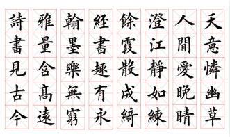 ...代的第五大发明阅读答案-找回 被玩坏了 的汉字