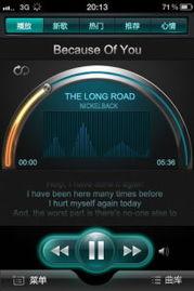 音乐播放器 音乐列表模板下载 10469528 UI设计 界面 网站模板 Flash ...