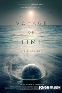 《时间之旅》最新胶片版海报.-时间之旅 发布胶片版海报 地球在海洋...