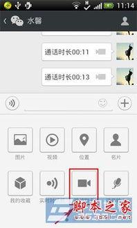 QQ浏览器怎么设置静音