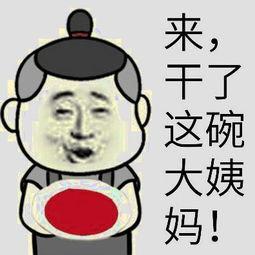 表情 动态图片QQ群动图图片之寻人启事群主表情图片 QQ群动态图片 ...