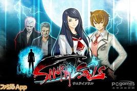 开场动画公开 武士灵魂 将于3月上架