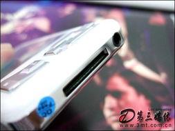 ...H 250现代MP4 图片第9张 现代MP4 天使降落人间 韩国现代NH 250...