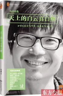 """日前,微博网友""""梦想家庄小乱""""发布了一组《乌青诗选》的图文微博..."""