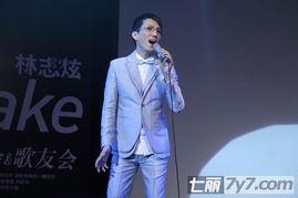 ...是歌手 第五期林志炫首唱夺冠 没有离开过惊艳全场