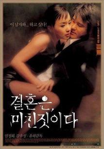 ... 韩国十大经典情色电影