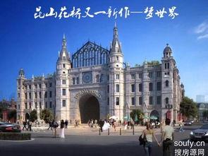 昆山花桥梦世界 上海金山荣耀金岸2室2厅1卫57㎡出售上海周边