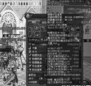 +16的魔剑,被鉴定为价值10万元(网络截图).-人死了QQ怎么办 网...