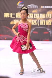 ...七届 中国国际少儿车模大赛 新疆赛区开赛
