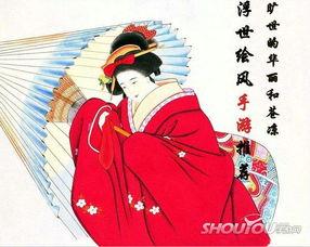 在诡异而流行的江户时代的文化里,引起人们最多关注的就是日本体系...