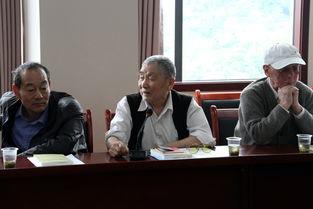 ...局组织机关退休干部召开座谈会