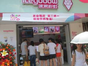 冰果彩虹冰淇淋,缤纷你的生活