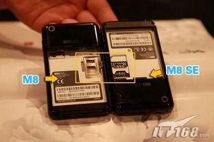 一种基于GSM系统的无线分组交换技术,俗称2.