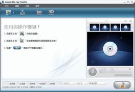 ...限时免费下载 中文版