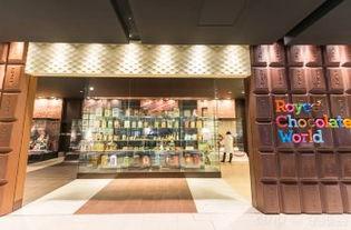 千岁Royce巧克力世界 新千岁机场店 购物攻略,Royce巧克力世界 新千岁机场店 购物中心 地址 电话 营业时间