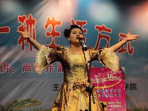 丁晓斐演唱《伯爵夫人的咏叹调》-乘着歌声的翅膀,感受音乐的魅力