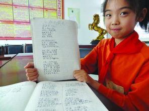 形容相爱到老的诗句-合肥琥珀小学二年级的孟彦君小姑娘,今年9岁,却已写出了10篇中短...