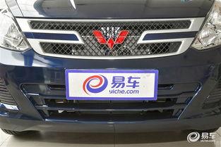 2015款 五菱荣光V 1.2L 实用型 -辽宁上菱五菱