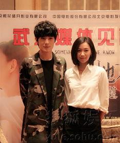 ...扎等联袂主演的浪漫爱情电影 《有一个地方只有我们知道》在武汉举...