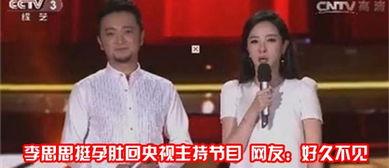 国际在线 12月7日12:44   韩星三胞胎激萌写真走红网络 同贺新年比帅...