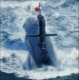 039型常规动力潜艇