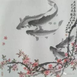 15集,鲤鱼的画法
