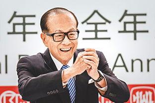 李嘉诚蝉联福布斯榜香港首富 称富豪越来越不易做