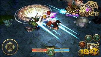 探访 龙之谷迷宫 盛大游戏内部测试