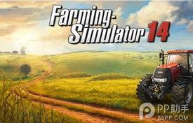 模拟农场14 预告片首曝光确定本月18日上架
