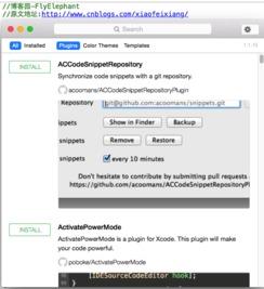 iOS开发Alcatraz插件管理