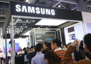 2017年年中,三星电子联手中国移动集团终端公司在上海MWC展会上...