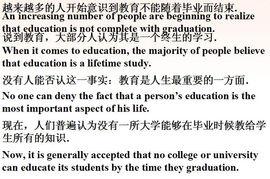 高考英语作文常用句子课件